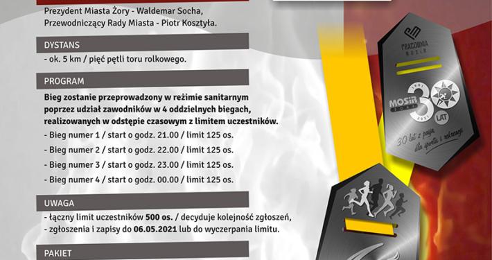 Na plakacie opis ósmego żorskiego biegu ogniowego, w roku logo wydarzenia, na dole logotypy partnerów i sponsorów, w z boku czerwony pasek z projektem medalu